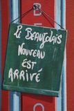 新的博若莱红葡萄酒酒 免版税库存照片