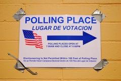 安置投票 免版税库存照片