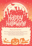 愉快的万圣节 万圣夜海报、卡片或者背景万圣夜党邀请的 免版税图库摄影