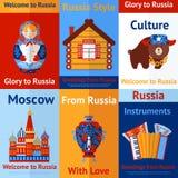 俄罗斯旅行减速火箭的海报 图库摄影