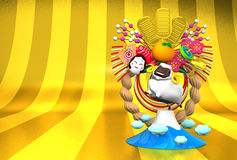 白羊、新年装饰和山在金文本空间 免版税库存图片