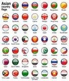 Ιστός σημαιών κουμπιών Στοκ Εικόνα