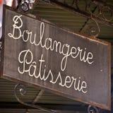 法国面包店标志 免版税图库摄影
