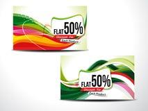 Imagem de Stock