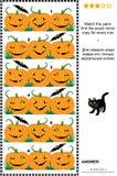 Головоломка хеллоуина визуальная с строками тыкв Стоковые Изображения RF