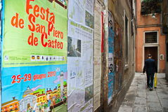 威尼斯,意大利走道 免版税库存照片