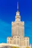 劳动人民文化宫和科学在街市华沙的市,波兰 图库摄影