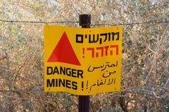 Προειδοποιητικό σημάδι με τα ορυχεία κινδύνου Στοκ Εικόνα