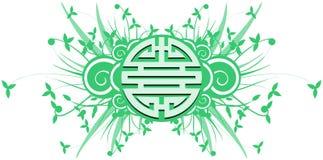 Символ двойного счастья на флористической изолированной предпосылке Стоковое Изображение RF