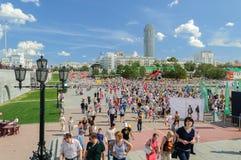 城市天庆祝在叶卡捷琳堡 图库摄影