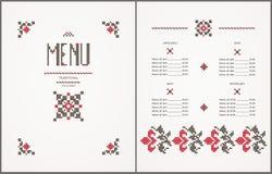 菜单设计传统被绣的元素 免版税库存图片
