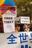 西藏 免版税图库摄影