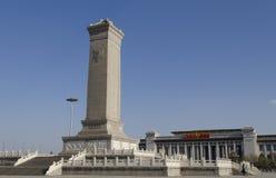 对人英雄的纪念碑在天安门广场在北京中国 免版税库存照片