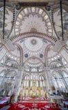 法提赫清真寺在伊斯坦布尔,土耳其区  免版税库存照片