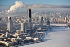 叶卡捷琳堡,俄罗斯鸟瞰图  免版税图库摄影