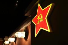 在墙壁上的苏联红色星 图库摄影