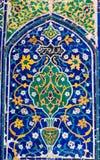 东方装饰品在撒马而罕,乌兹别克斯坦 免版税图库摄影