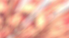 предпосылка запачкала цветастое Стоковые Изображения RF