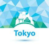 现代东京传染媒介剪影  背景城市设计您地平线的向量 库存图片