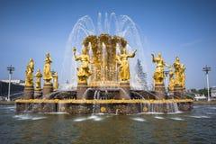 喷泉友谊莫斯科人俄国 免版税库存照片
