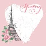 巴黎葡萄酒春天卡片 埃佛尔铁塔,水彩 免版税库存图片