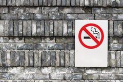 κανένα κάπνισμα σημαδιών Στοκ φωτογραφία με δικαίωμα ελεύθερης χρήσης