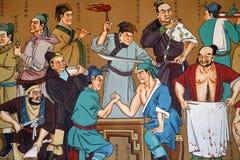 中国颜色壁画 免版税库存照片