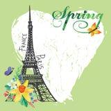 Карточка весны Парижа винтажная Эйфелева башня, акварель Стоковое Фото