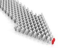 企业领导概念 库存照片