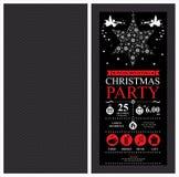 圣诞晚会邀请卡片 免版税库存图片