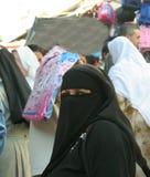 阿拉伯眼睛注意 免版税库存照片