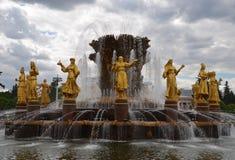 人喷泉友谊,莫斯科 库存照片