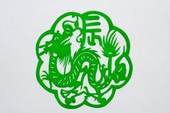 龙 免版税图库摄影