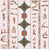 与古老埃及象形文字的剪影的埃及五颜六色的装饰品 免版税图库摄影
