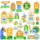 Бирка выдвиженческих и рекламы продажи Стоковые Фотографии RF