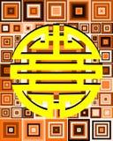Символ двойного счастья на предпосылке квадратов Стоковая Фотография RF