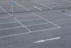 停车场 免版税库存照片