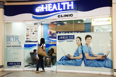 Медицинская клиника в стране третьего мира Стоковое Изображение