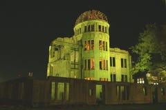 圆顶广岛和平 免版税库存图片
