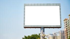 广告牌 免版税库存照片