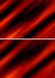 αφηρημένο κόκκινο ανασκόπησης Στοκ εικόνες με δικαίωμα ελεύθερης χρήσης