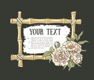 与牡丹的黄色竹框架 免版税图库摄影