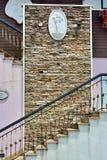 装饰墙壁和梯子 库存照片