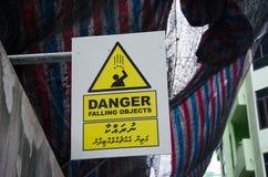 μειωμένα αντικείμενα κινδύνου Στοκ Φωτογραφία