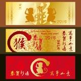 Η κινεζική νέα ευχετήρια κάρτα έτους Στοκ Εικόνες