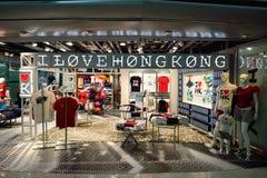 Интерьер международного аэропорта Гонконга Стоковое фото RF