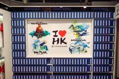 Интерьер международного аэропорта Гонконга Стоковая Фотография RF
