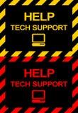 技术支持的符号 图库摄影