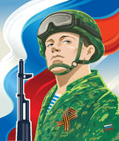 Ρωσικός στρατιώτης Στοκ Εικόνες