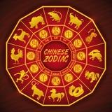 Китайский календарь с всеми силуэтами животных зодиака, иллюстрация вектора Стоковое Фото